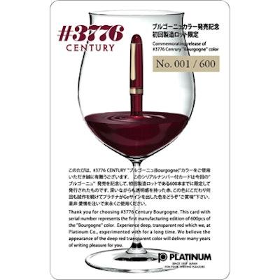 PLATINUM #3776 Century