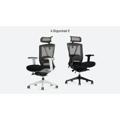 Autonomous - ErgoChair 2