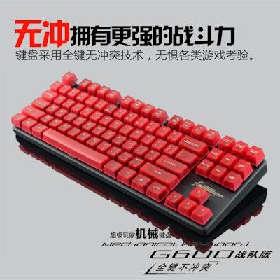 Flashget G600