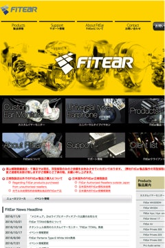 -FitEar- for Sound and Music - FitEar TO GO! 334