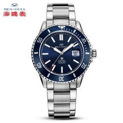 SEA-GULL 816.523 Ocean Star 200M Automatic Dive Watch