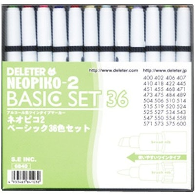 Deleter Neopiko-2 (set of 36)