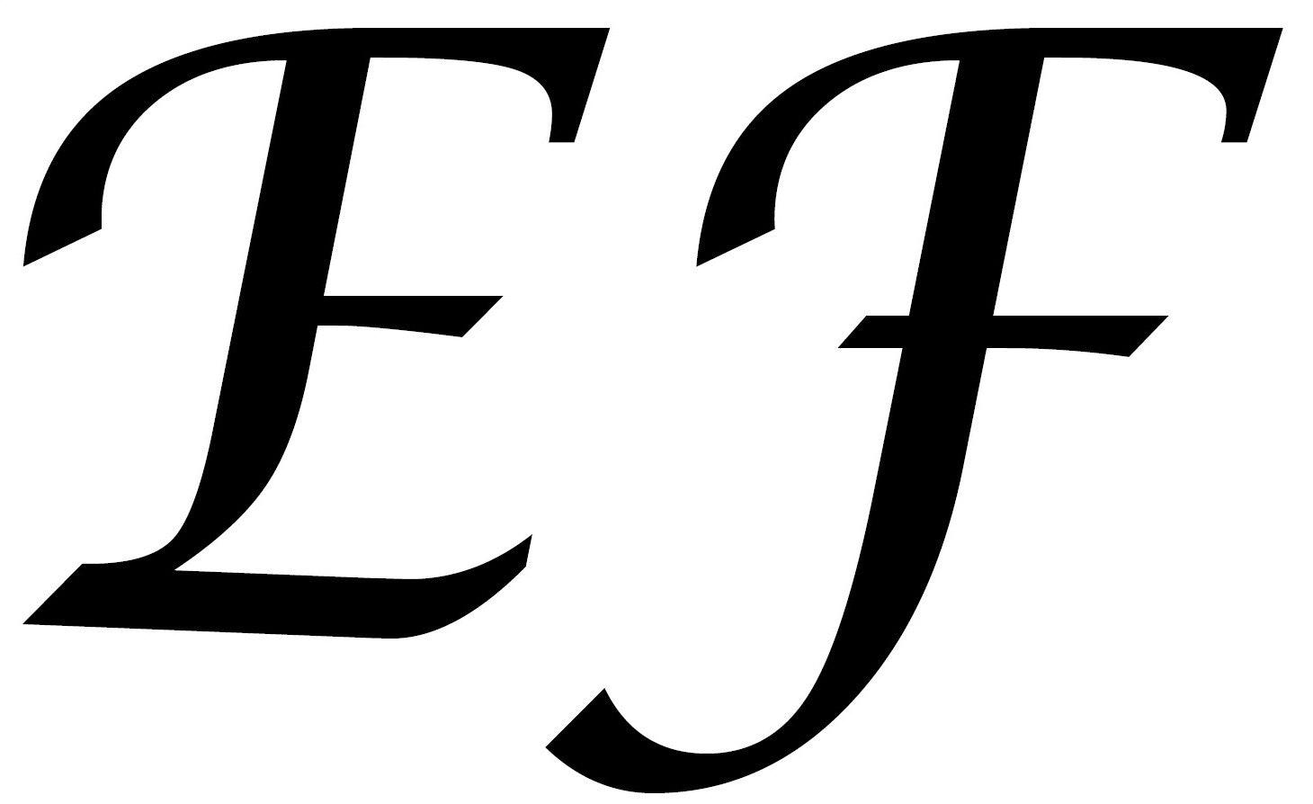 Extra-Fine