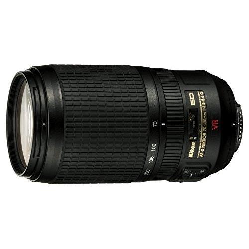 Nikon AF-S VR 70-300 f/4.5-5.6G IF-ED