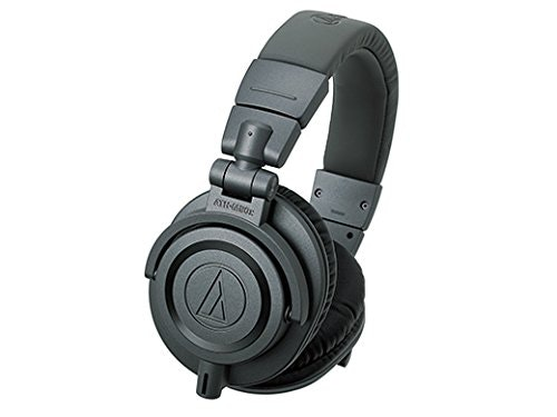 Audio-Technica ATH-M50xMG Limited Edition