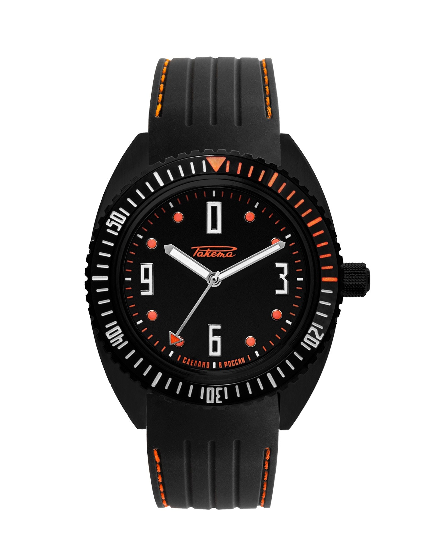 Amphibia N133 - extreme ice-diving
