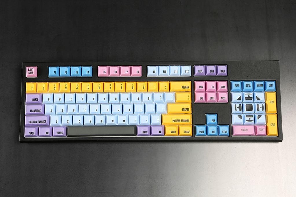 Galaxy Class Keycaps Set - Massdrop