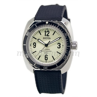 Vostok Watch Amphibian SE 710557S buy from an authorized dealer