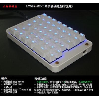 左手单手机械键盘-樱桃轴 游戏 绘图 全键可编程 内置宏功能-淘宝网全球站