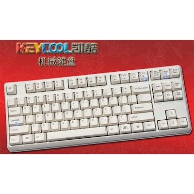 Keycool 87 PBT Mechanical Keyboard (Blue Kailh)