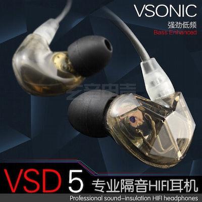 Vsonic VSD5
