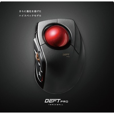 "Track ball ""DEFT PRO"" (forefinger operation type) - M-DPT1MRBK"