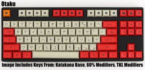 "DSA ""Otaku"" Keyset"