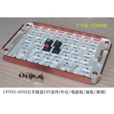 单手左手机械键盘DIY套件-大拇指键盘配件-外壳-键帽-线缆-电路板-淘宝网全球站