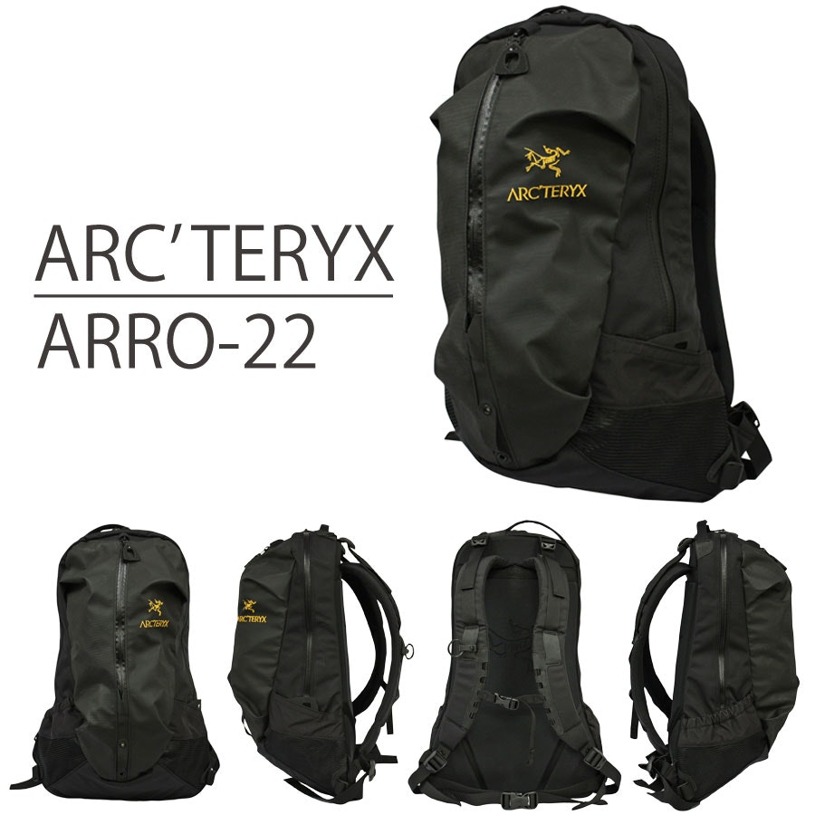 Arro 22 Backpack / Arc'teryx
