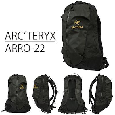 Arro 22 Backpack / Arc'teryx