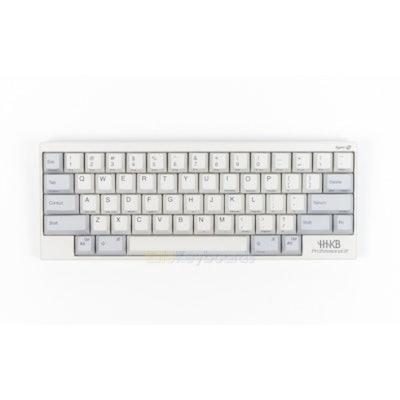 "Happy Hacking Professional 2 Type ""S"" (White/Gray)"