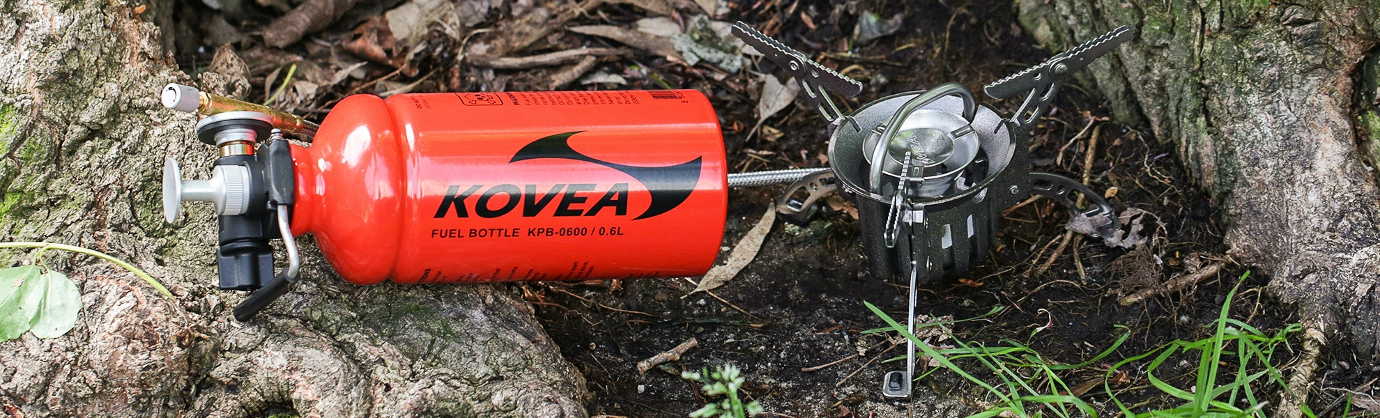 Kovea Booster+1 MultiFuel Stove
