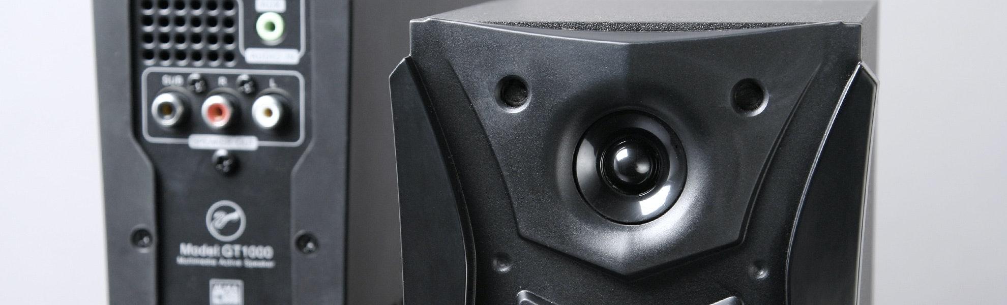Swan GT1000 Multimedia Speaker System