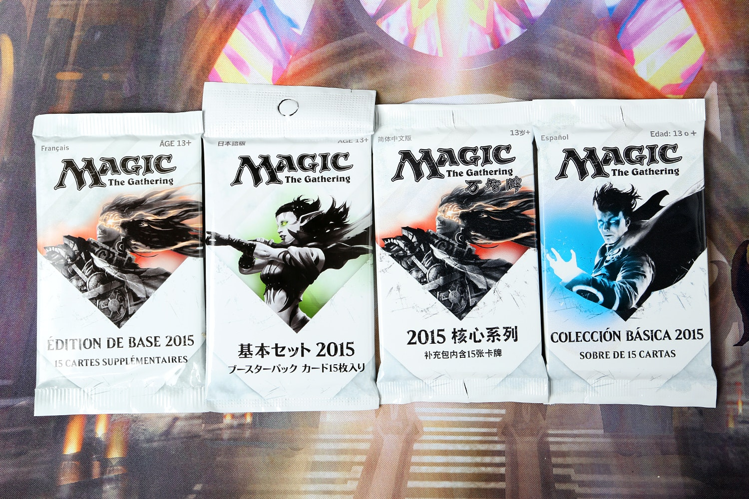 Foreign Booster Pack Grab Bag