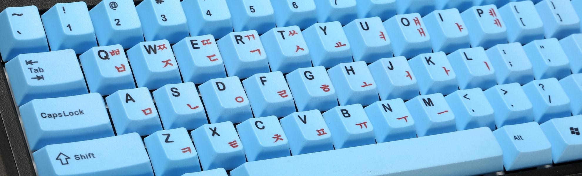 IMSTO PBT Keycaps with Hangul