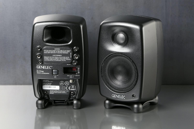 Genelec G One Speakers
