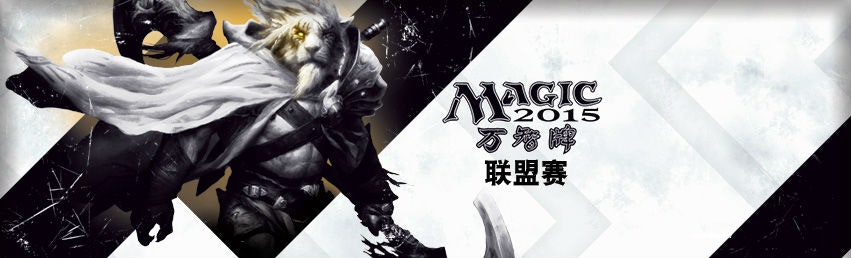 Chinese Magic 2015 Booster Box