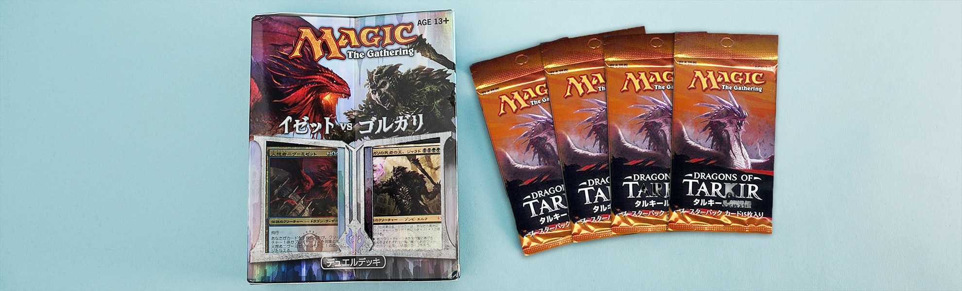 Japanese Duel Deck and Booster Bundle