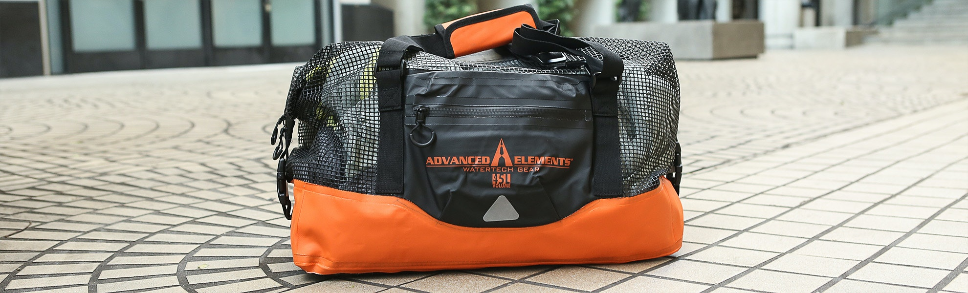 Advanced Elements Funk Bag
