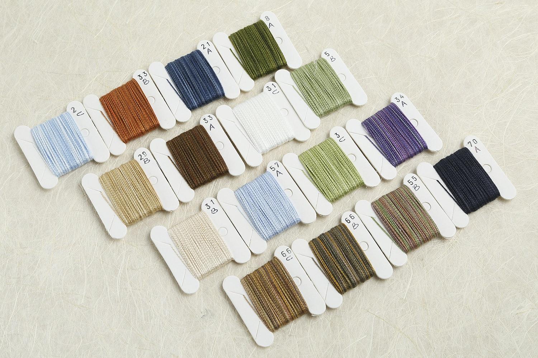Akonye Kena Perle Cotton Collections