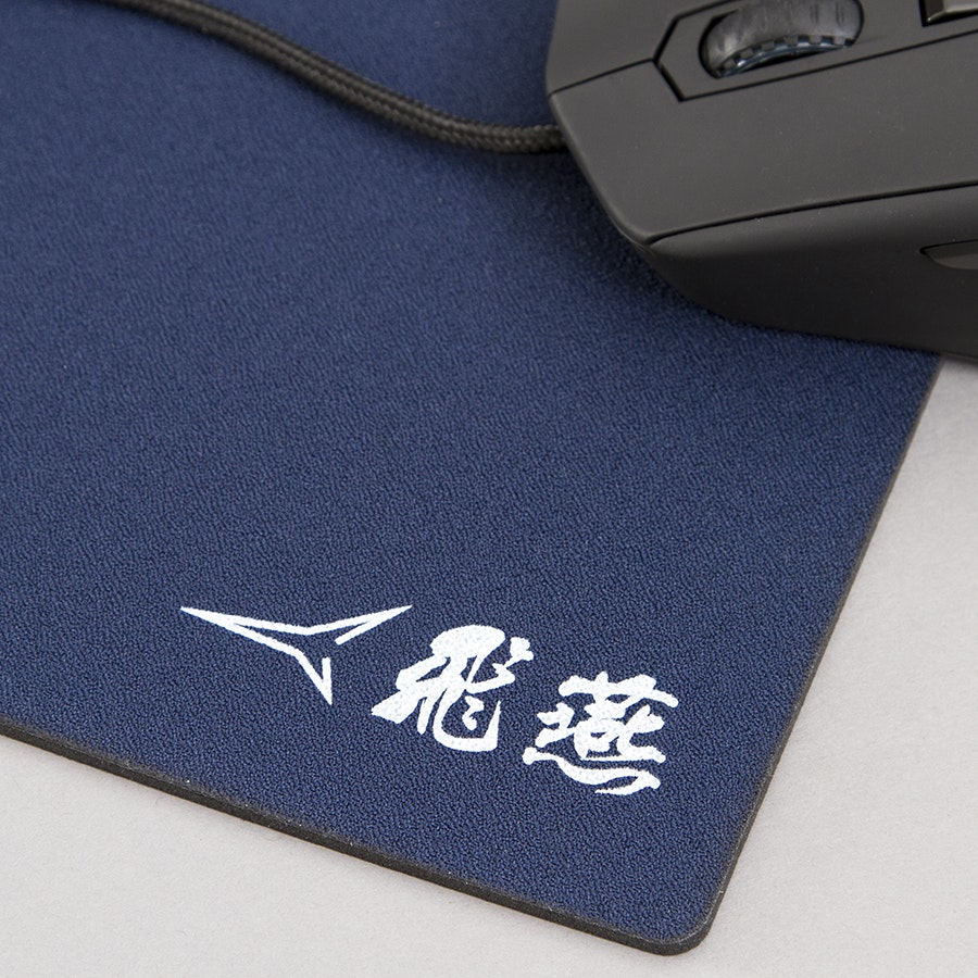 Artisan Hien Mid Mouse Pad
