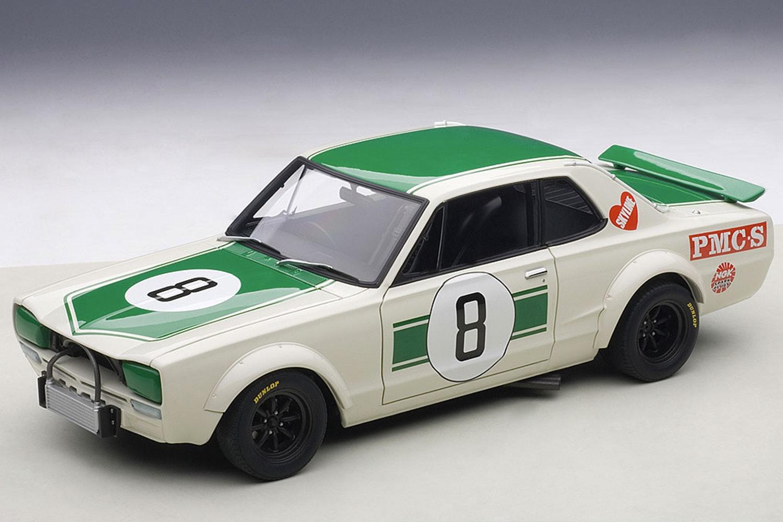 Nissan Skyline GT-R (KPGC-10), Racing 1971 Masahiro Hasemi #8, Japan GP 2nd Place
