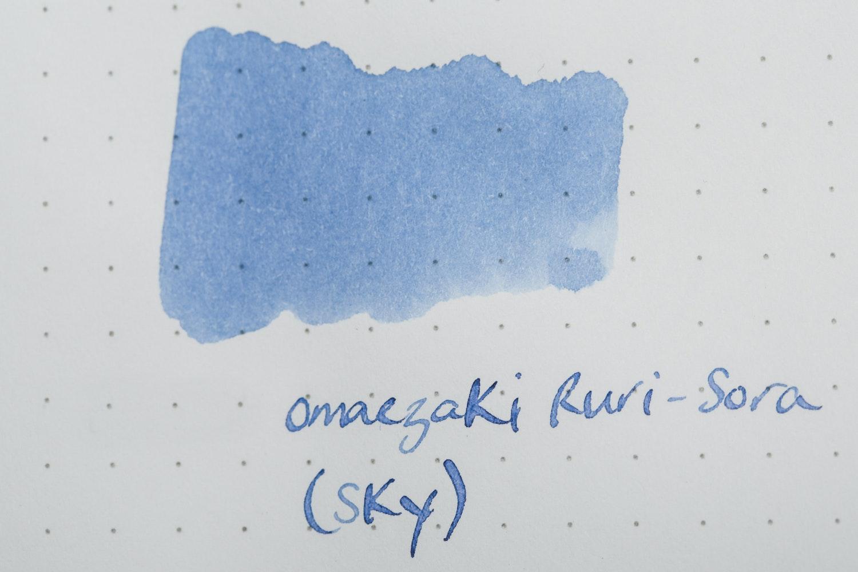 Omaezaki Ruri-Sora (Sky)