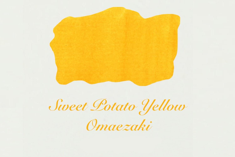 Sweet Potato Yellow Omaezaki