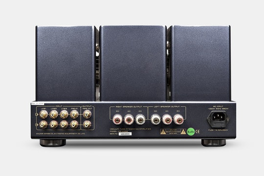 Cayin CS-845A Tube Integrated Amplifier