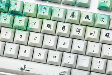 Classical Chinese Poetry DSA Keycap Set