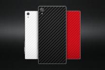 Sony Xperia Z5C