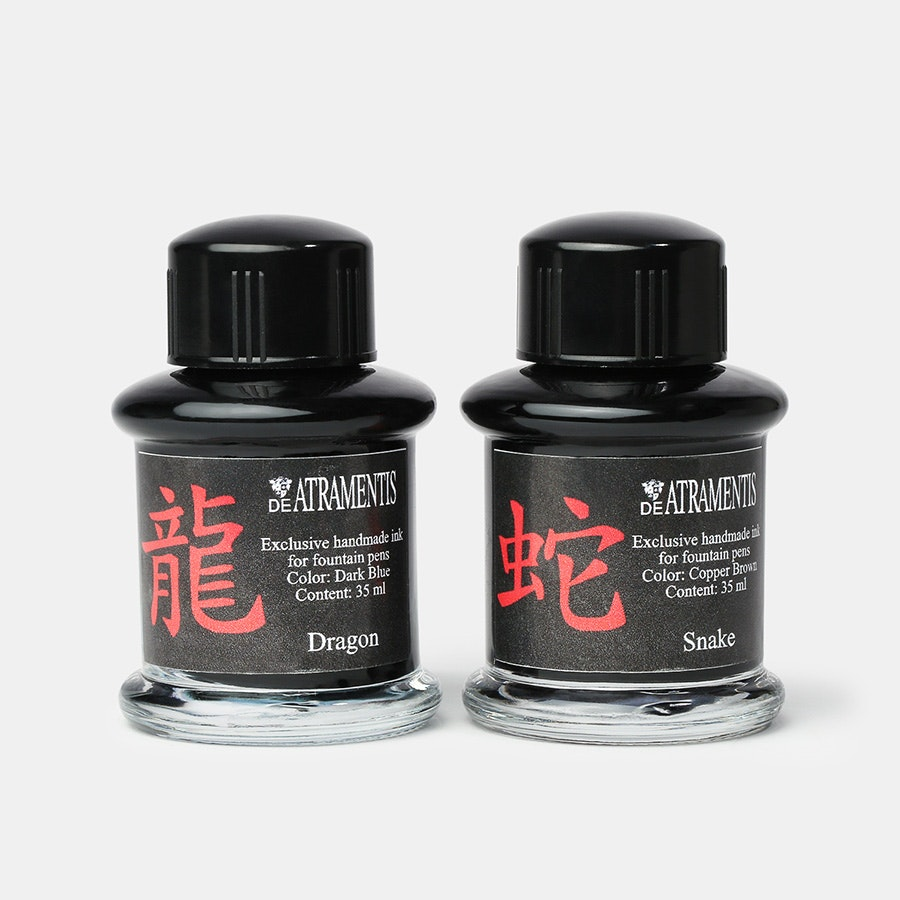 De Atramentis Chinese Zodiac Edition Ink (2-Pack)