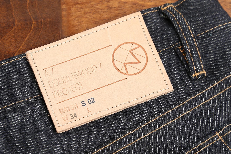 Branding patch