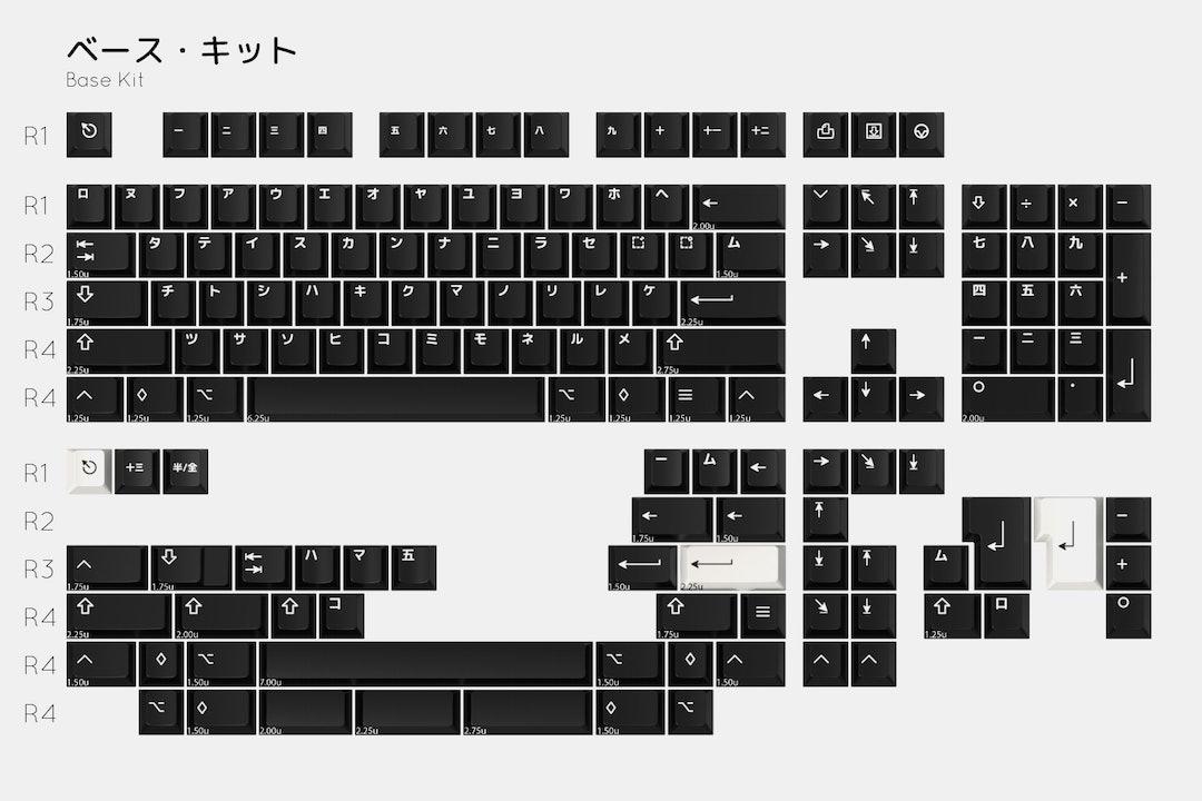 Drop GMK White-on-Black Katakana Custom Keycap Set