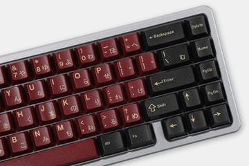 Drop + RedSuns GMK Red Samurai Keycap Set