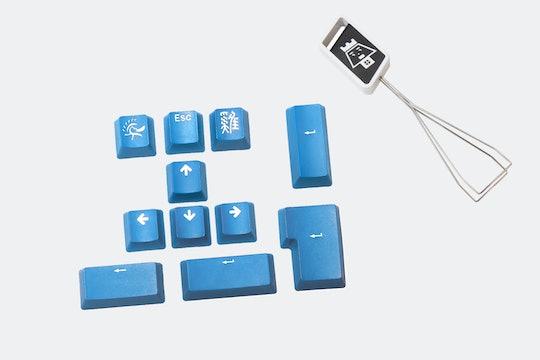 Ducky Skyline PBT Doubleshot 2-Tone Keycap Set