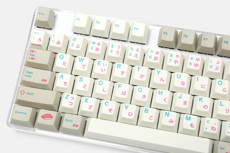 EnjoyPBT Hiragana PBT Dye-Subbed 117-Keycap Set