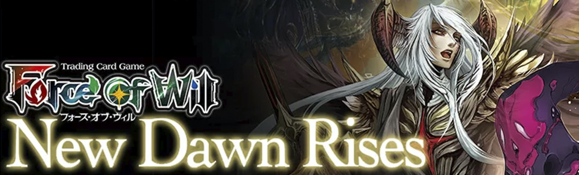 Force of Will: New Dawn Rises Booster Box