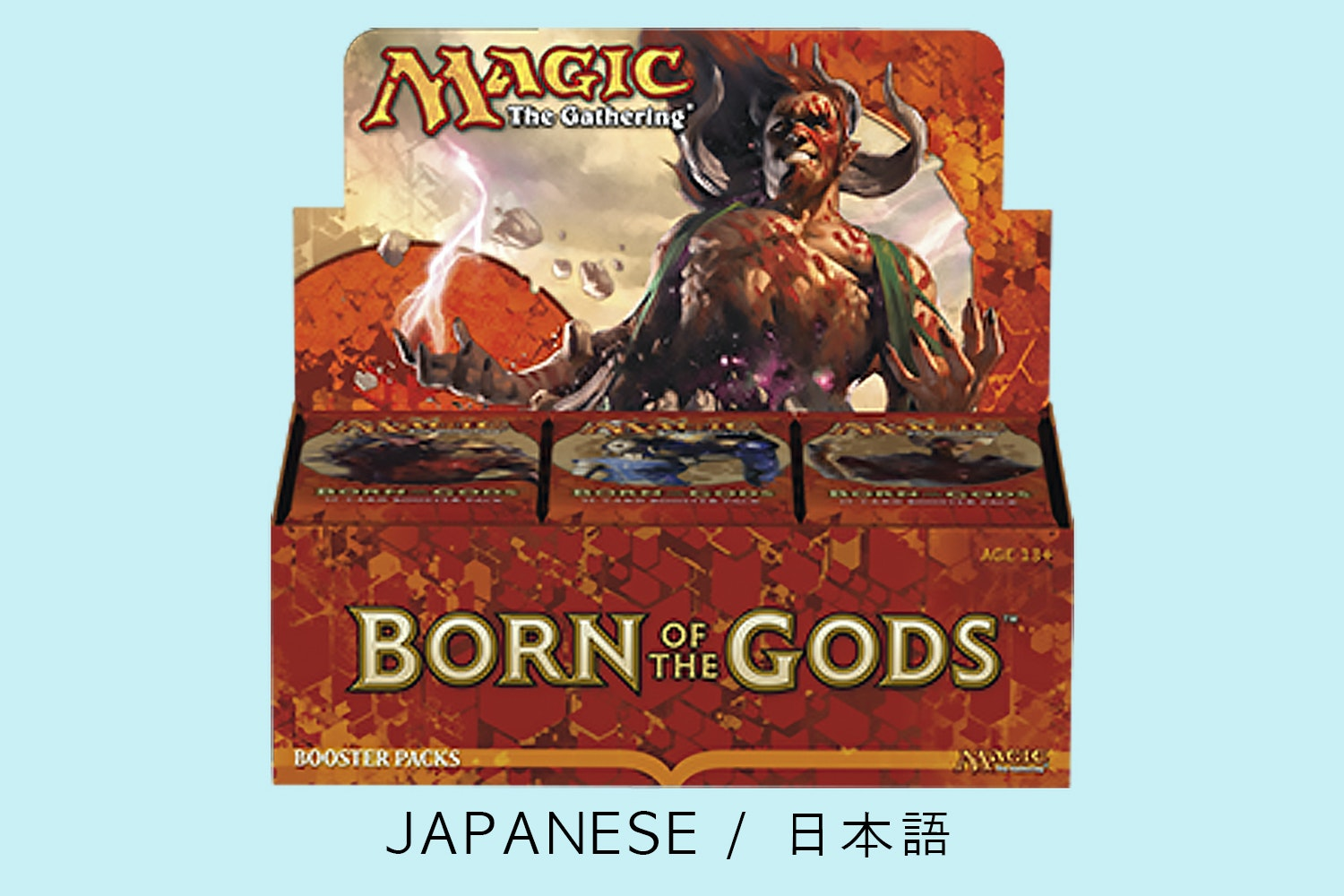 Born of the Gods: Japanese