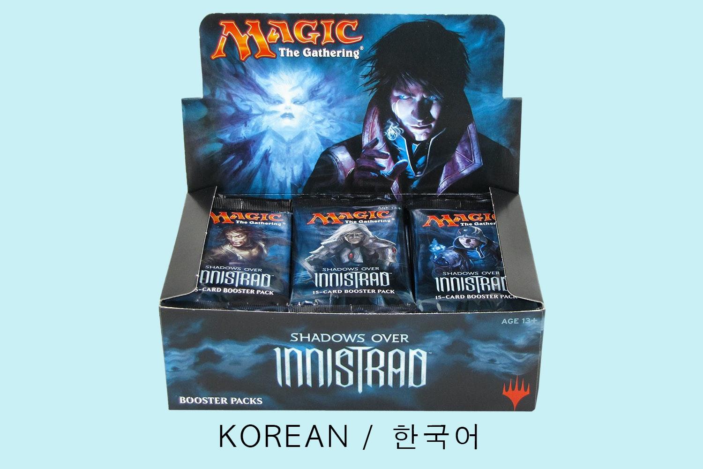 Shadows Over Innistrad: Korean