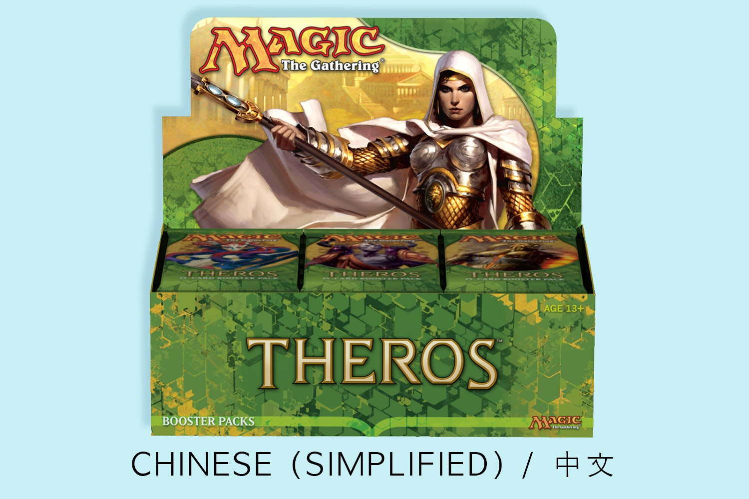 Theros: Chinese