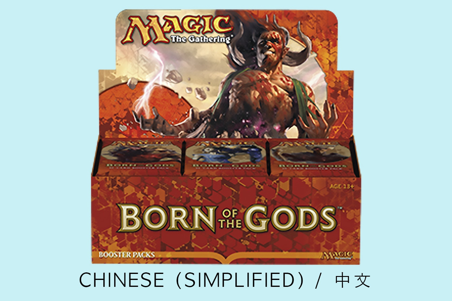 Born of the Gods: Chinese