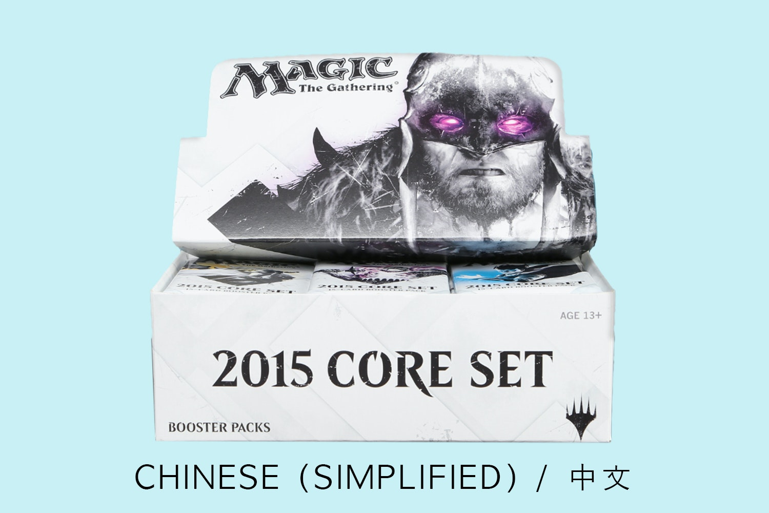 Magic 2015: Chinese