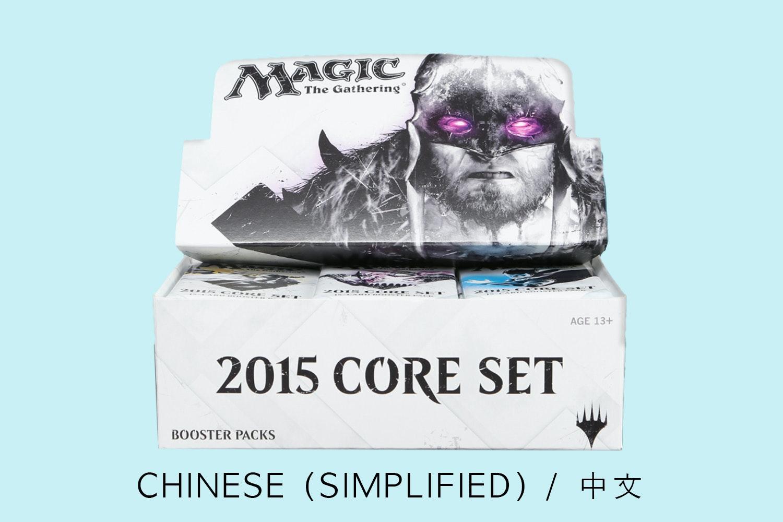 Magic 2015: Chinese